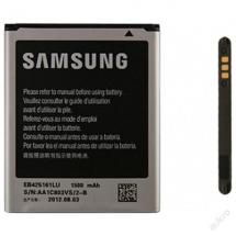 Baterie na Samsung, pro S7580 Galaxy Trend Plus 1500mAh